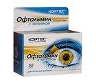 Офтальмин с лютеином