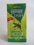 Композиция эфирных масел Защита от комаров