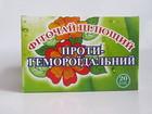 Фиточай Противогеморроидальный