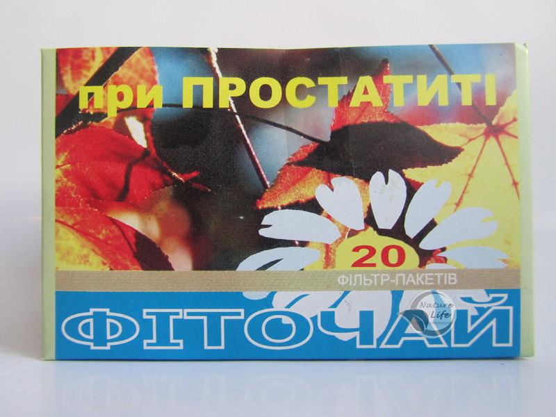 fitochay-dlya-muzhchin-pri-prostatite