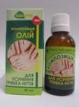 Композиция масел Для устранения грибка ногтей