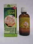 Композиция масел Омолаживающий массаж для сухой и увядающей кожи лица