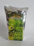 Чай китайский байховый Рассвет 30 ф/п