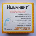 Иммунвит леденцы от кашля с маслом Апельсина