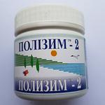 Полизим - 2