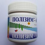 Полизим - 4