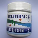 Полизим - 8