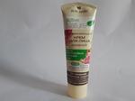 Увлажняющий крем для лица с маслом абрикосовых косточек, пион 85 мл