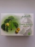 Гинго билоба листья 25 г