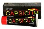 CAPSICUM Красный перец крем-гель