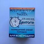 """Зубной порошок """"Дентогин"""" для всей семьи Triuga 65г"""