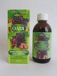 Виноградных косточек масло пищевое 200 мл