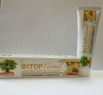 Зубная паста  Актив с экстрактом лимона фитор 100 гр