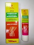 Хондроитин с экстрактом Сабельника крем для суставов 100 мл