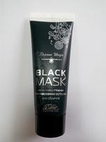 Маска-пленка Black MASK «Черная» с активированным углем для лица