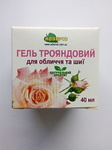 Роза гель  для лица и шеи 40мл