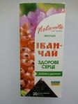 Фиточай Иван-чай Здоровое сердце Натуралис 20 ф / п