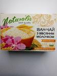 Фиточай Иван - чай с овсяным молочком 20 ф/п