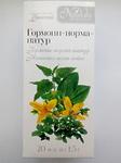 Фиточай Гормоны-Норма-Натур 20 ф/п