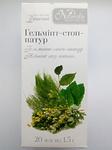 Фиточай Гельминт-Стоп-Натур (Противоглистный)