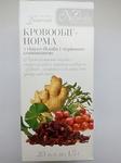Фиточай Кровообращение - Норма с гинкго-билоба и красным клевером 20 ф/п