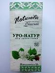 Фиточай Уро - натур 20 ф/п