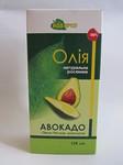 Авокадо 120мл.Масло натуральное растительное
