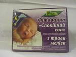 """Фитованна """"Спокойный сон"""" для купания детей из травы мелиссы"""