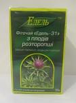 Фиточай Эдель - 31 из плодов расторопши