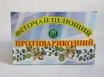Противоварикозный целебний Фиточай  20 ф/п
