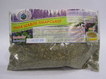 Трава Шалфея лекарственного