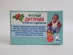 Фиточай детский витаминно-оздоровительный