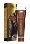 Крем-флюид Шоколадный для век с маслом какао