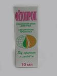 Фитопроп глазные капли