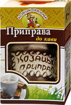 Приправа к кофе в глиняном горшке 100 г