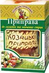 Приправа к салатам и овощным блюдам