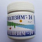 Полизим -14 - 280г