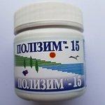 Полизим -15 - 280г