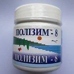 Полизим - 8 - 280г